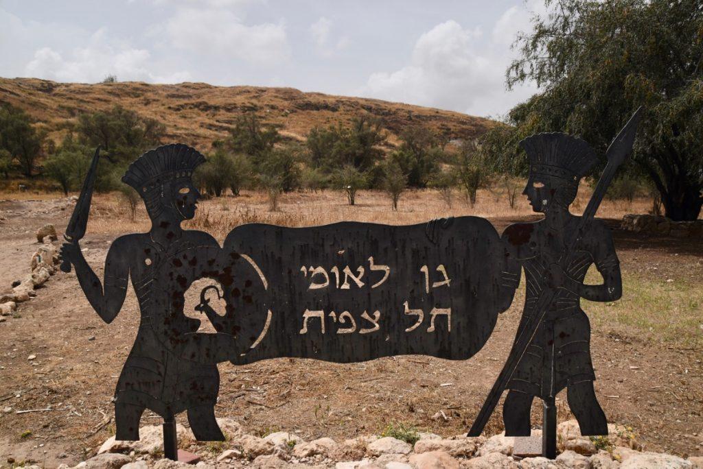 Gath Philistines May 2018 Israel Tour Dr. John DeLancey
