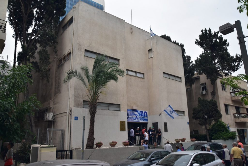 Independence Hall Tel Aviv May 2018 Israel Tour with John DeLancey