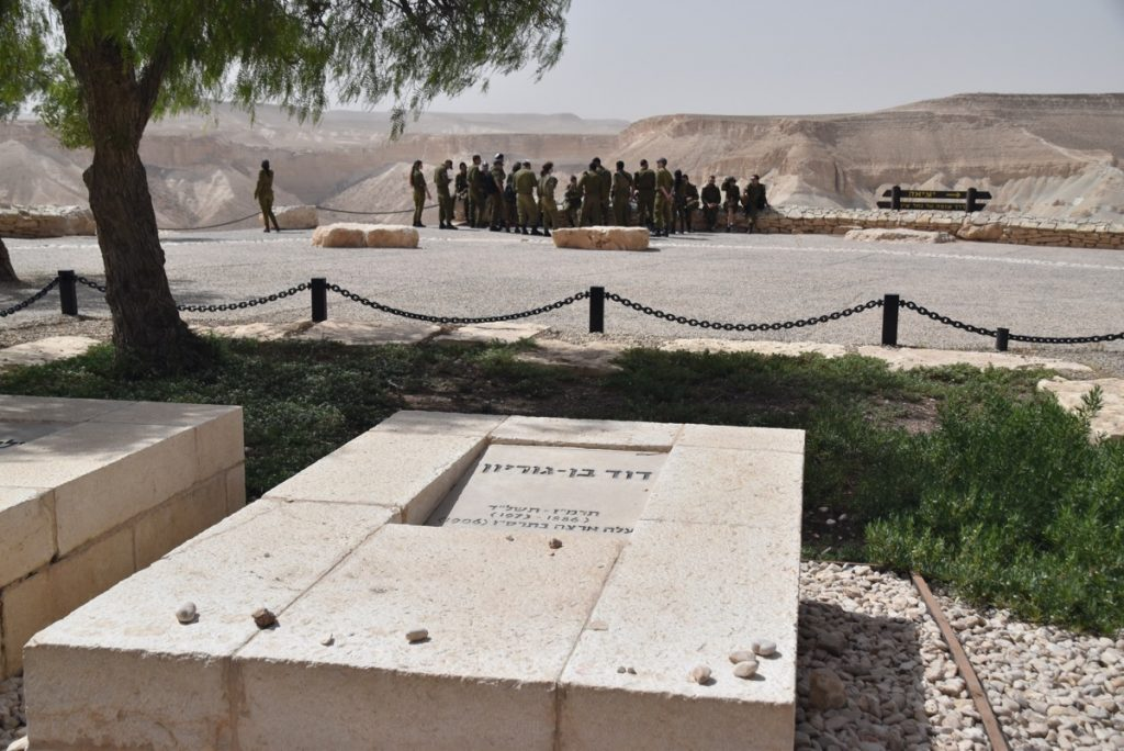 See Boker Ben Gurion tomb May 2018 Israel Tour Dr. John DeLancey