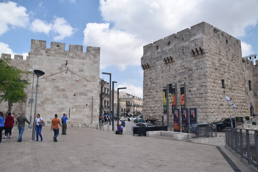 Jerusalem Jaffa Gate May 2018 Israel Tour Dr. John DeLancey