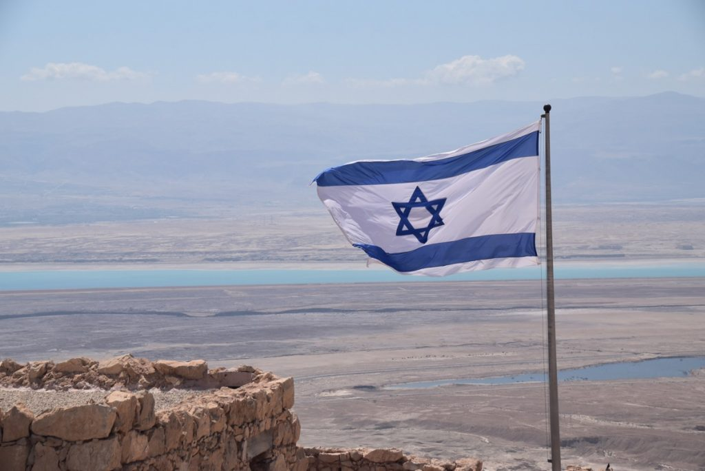 Masada Israel flag May 2018 Israel Tour Dr. John DeLancey