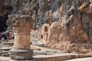 pilar at Caesarea Philippi