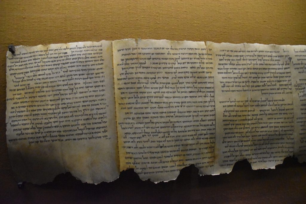 Qumran Isaiah scroll May 2018 Israel Tour Dr. John DeLancey