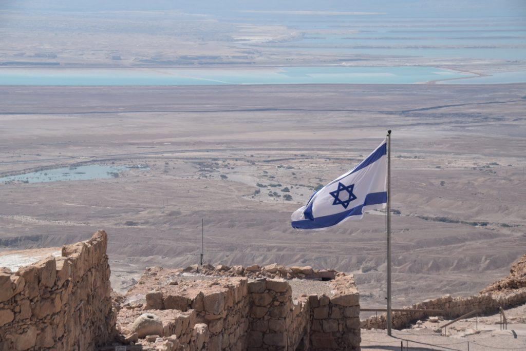June 2018 Israel tour Holyland Masada Dr. John DeLancey
