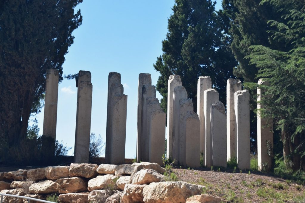 Yad Vashem's Children's Memorial