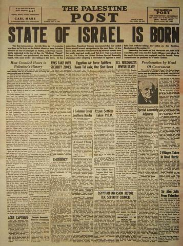 Revival of the Nation of Israel