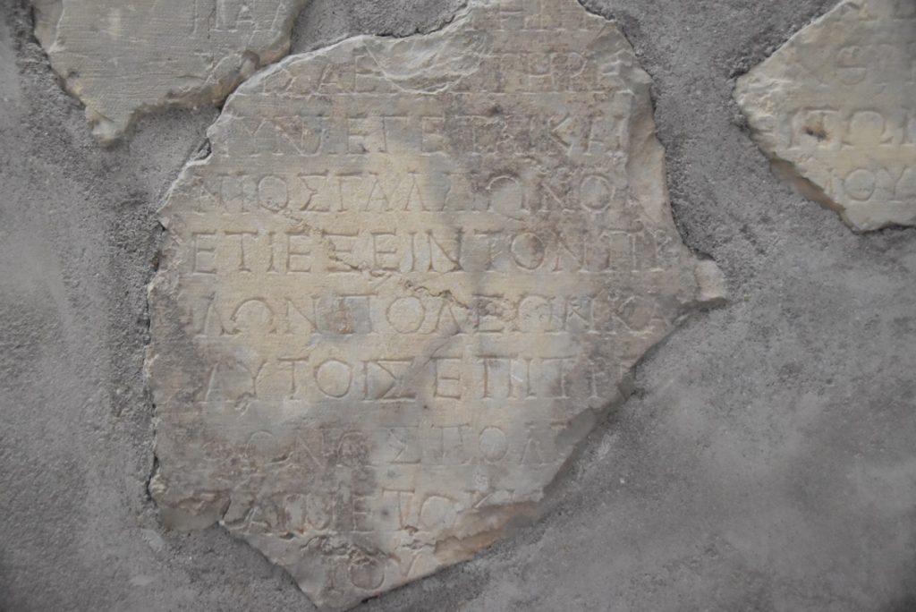 Delphi Gallio inscription Greece Tour Biblical Israel Ministries & Tours John DeLancey