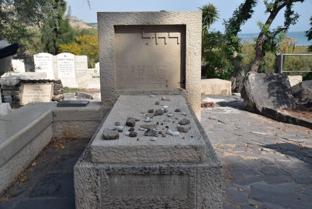 Tomb of Rachel the poet Orchard Hill Church Israel Tour October 2018