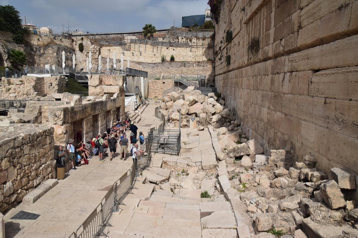 Jerusalem Herodian Street
