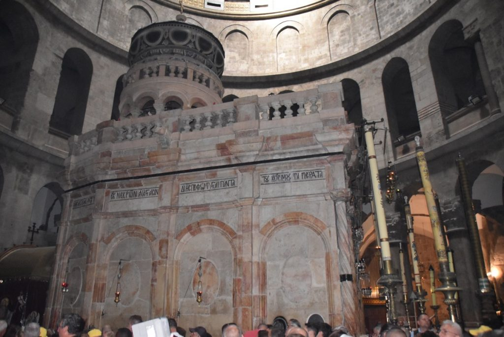 Jerusalem Holy Sepulcher Orchard Hill Church Wexford PA Israel Tour October 2018