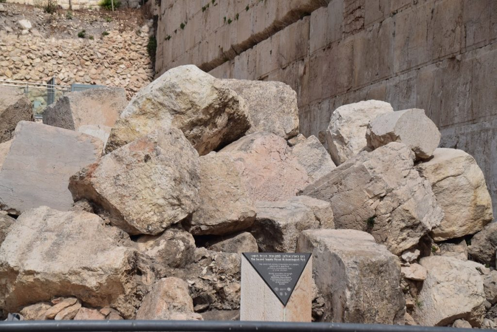 Southern Excavations Orchard Hill Church Israel Tour