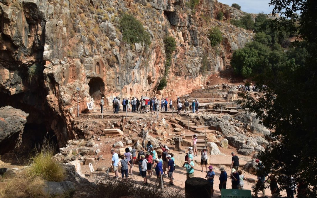 Visiting Caesarea Philippi