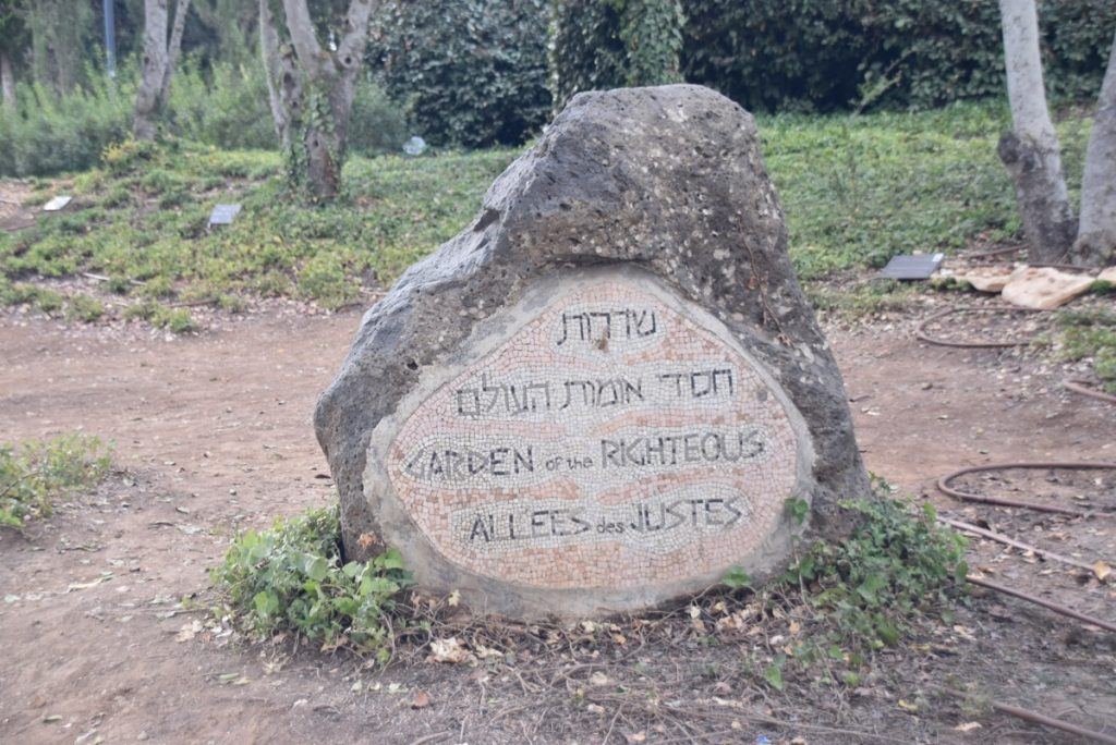 Jerusalem Yad Vashem Orchard Hill Church Wexford Israel Tour October 2018