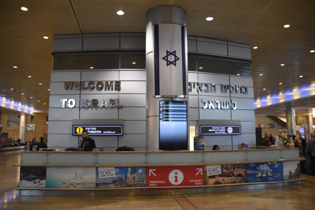Tel Aviv October 2018 Orchard Hill Israel Tour