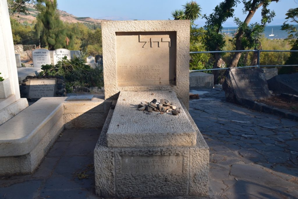 Rachel the Poet grave Nov 2018 Israel Tour with John DeLancey