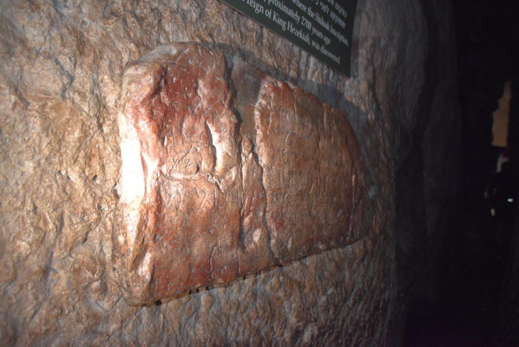 Siloam inscription City of David Nov 2018 Israel Tour John DeLancey