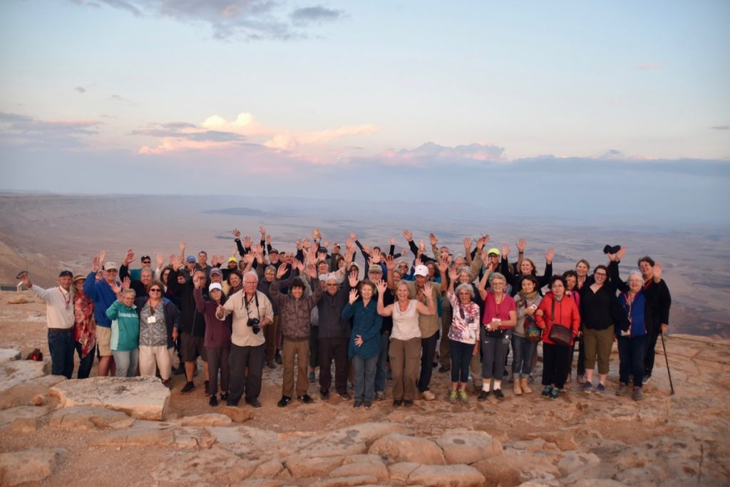 Machtesh Ramon November 2018 Israel Tour John DeLancey