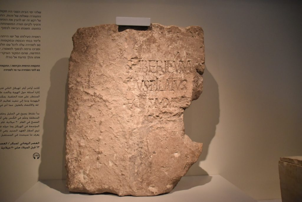 Pilate inscription November 2018 Israel Tour John DeLancey