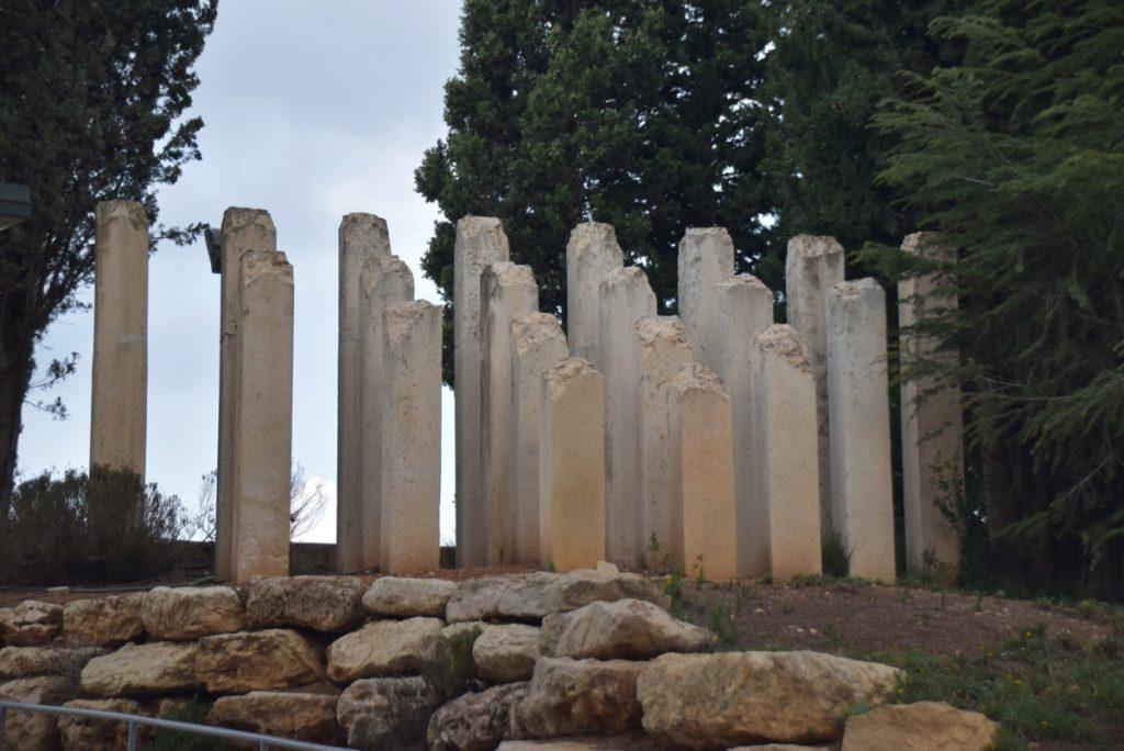 Yad Vashem November 2018 Israel Tour John DeLancey