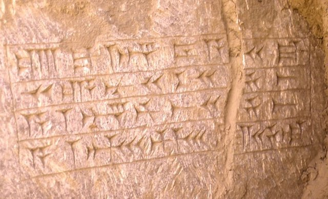 Esarhaddon Inscription (credit: Stevan Beverly)