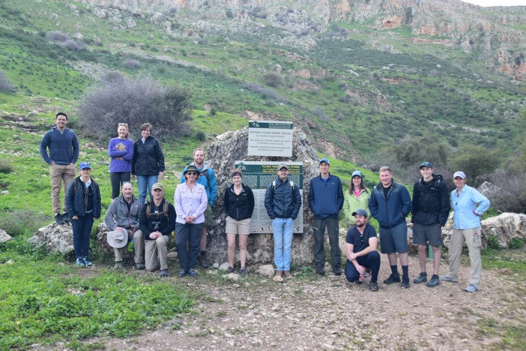 Arbel January 2019 Israel Tour with John Delancey of Biblical Israel Ministries & Tours