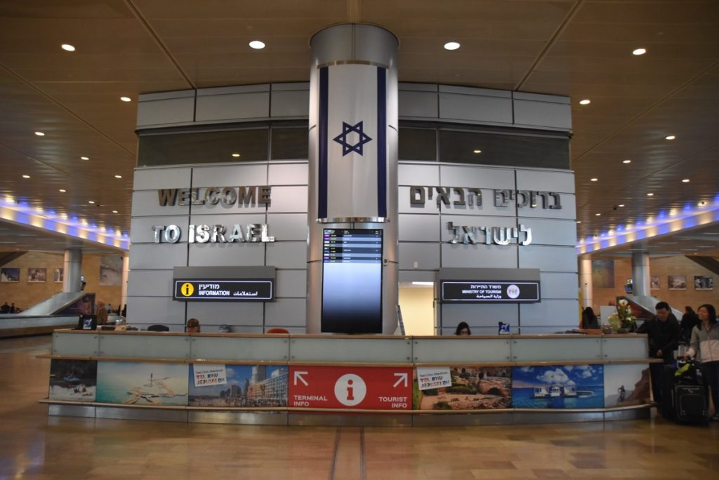 Tel Aviv Ben Gurion Airport Israel March 2019 Israel Tour