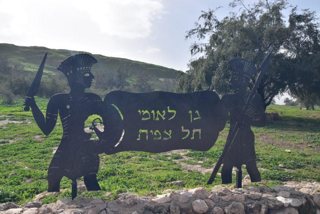 Gath es Safi Elah Valley January 2019 Israel Tour