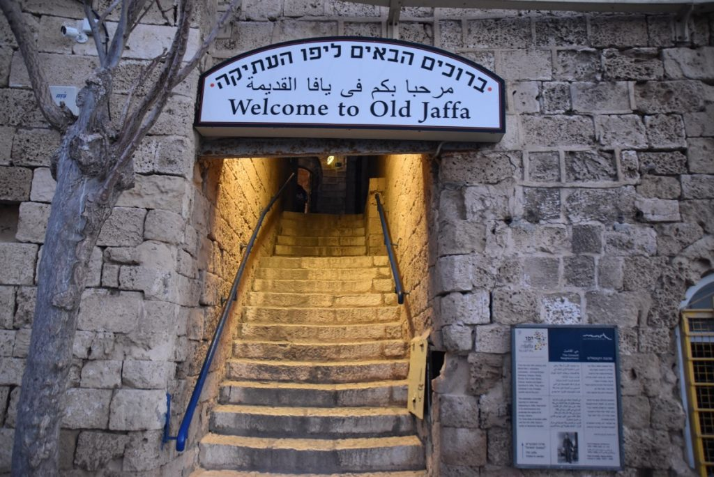Jaffa Joppa Israel January 2019 Israel Tour