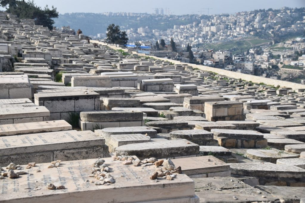 Jewish cemetery February 2019 Israel Tour with John DeLancey