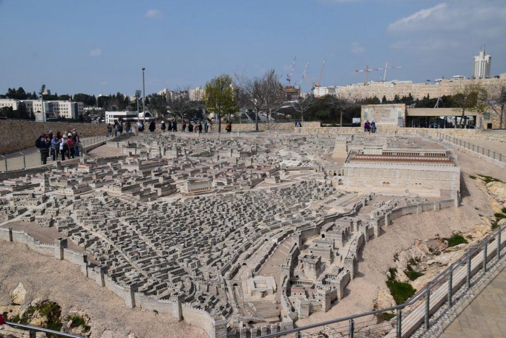 Israel Museum Jerusalem February 2019 Israel Tour with John DeLancey