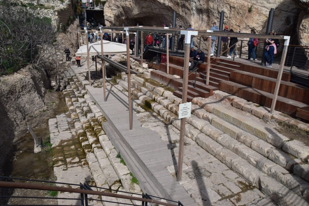 City of David Siloam Pool February 2019 Israel Tour with John DeLancey