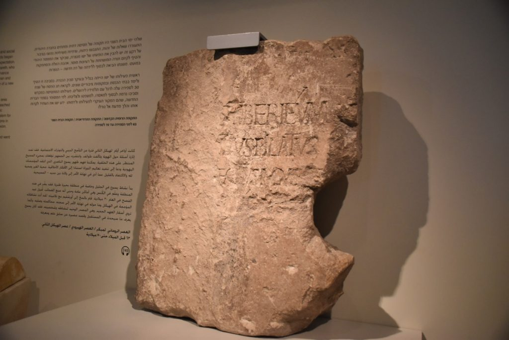 Jerusalem Israel Museum Pilate inscription March 2019 Israel Tour with John DeLancey