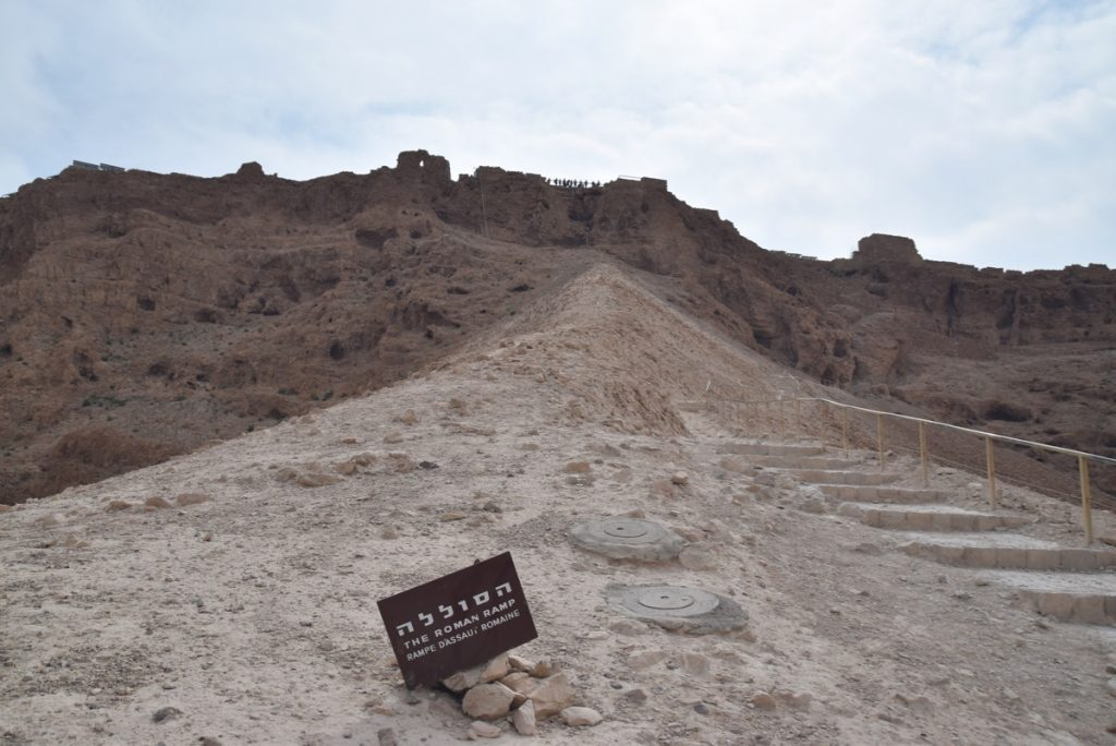 Masada Sunrise March 2019 Israel Tour with John DeLancey