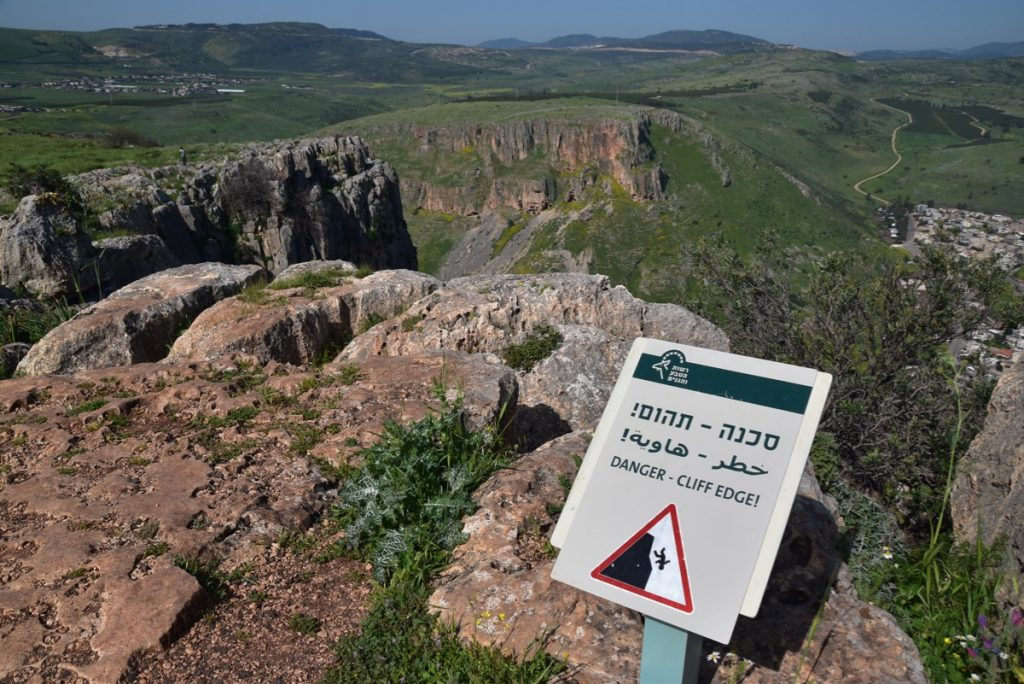 Arbel March 2019 Israel Tour with John DeLancey