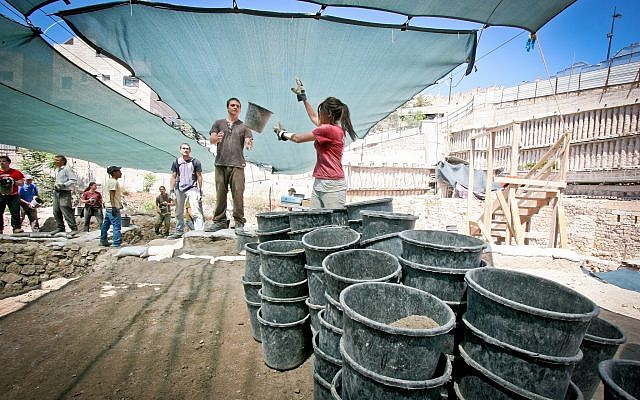 Givati excavation