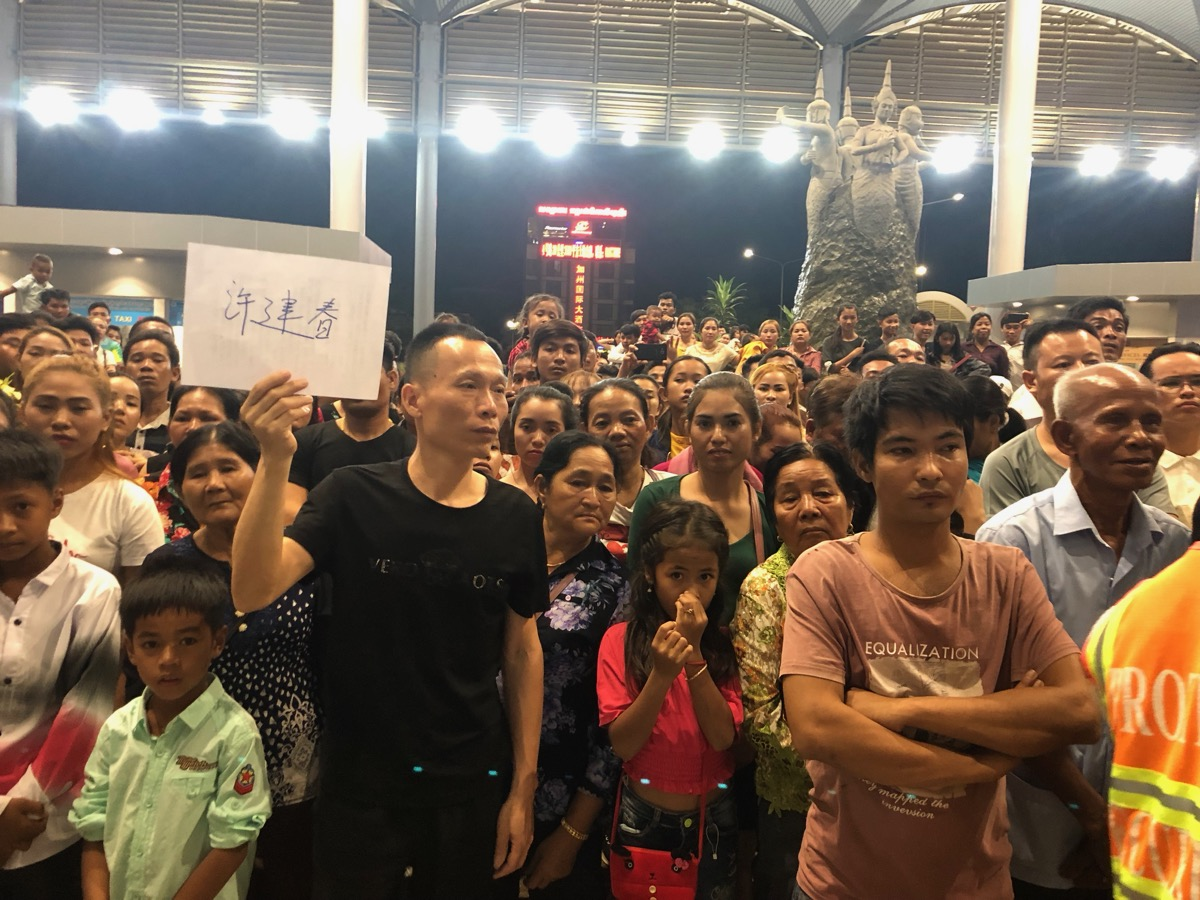 Phnom Penh Airport