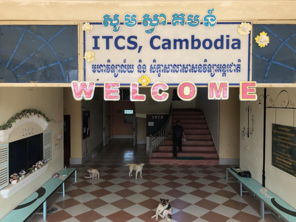 Cambodia ITCS Campus