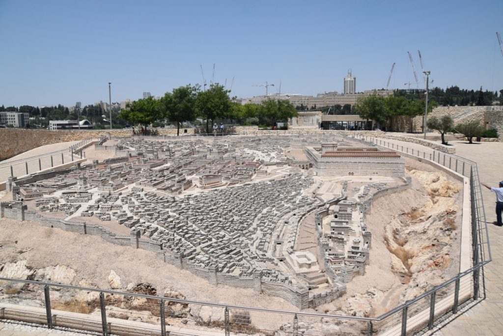 Israel Museum May 2019 Israel Tour with John DeLancey