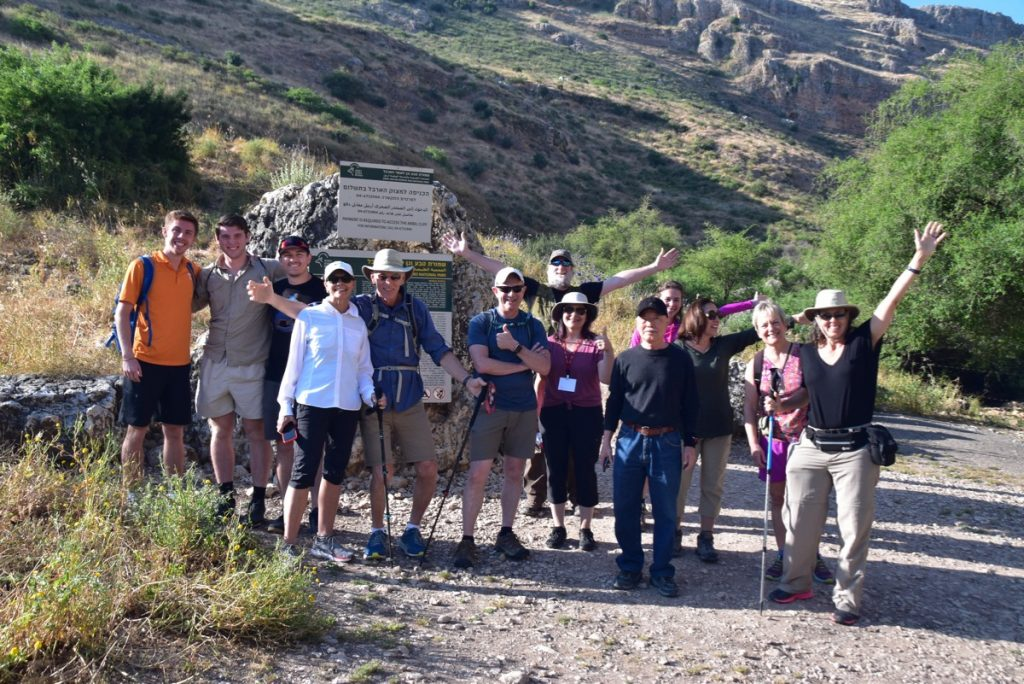 Arbel May 2019 Israel Tour Group with John DeLancey