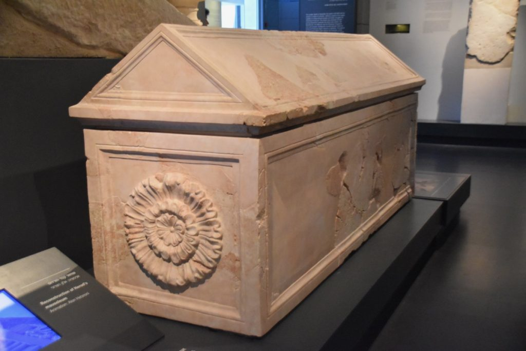 Israel Museum Herod's coffin May 2019 Israel Tour with John DeLancey