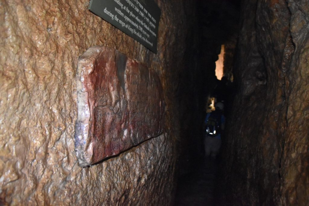 Hezekiah's Tunnel May 2019 Israel Tour with John DeLancey