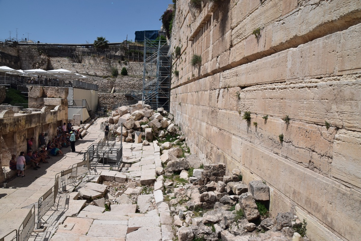 Southwall Excavations Jerusalem