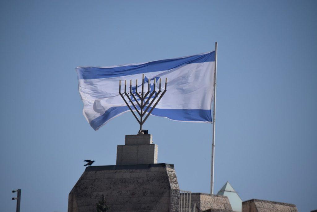 Israeli flag Jerusalem May 2019 Israel Tour with John DeLancey