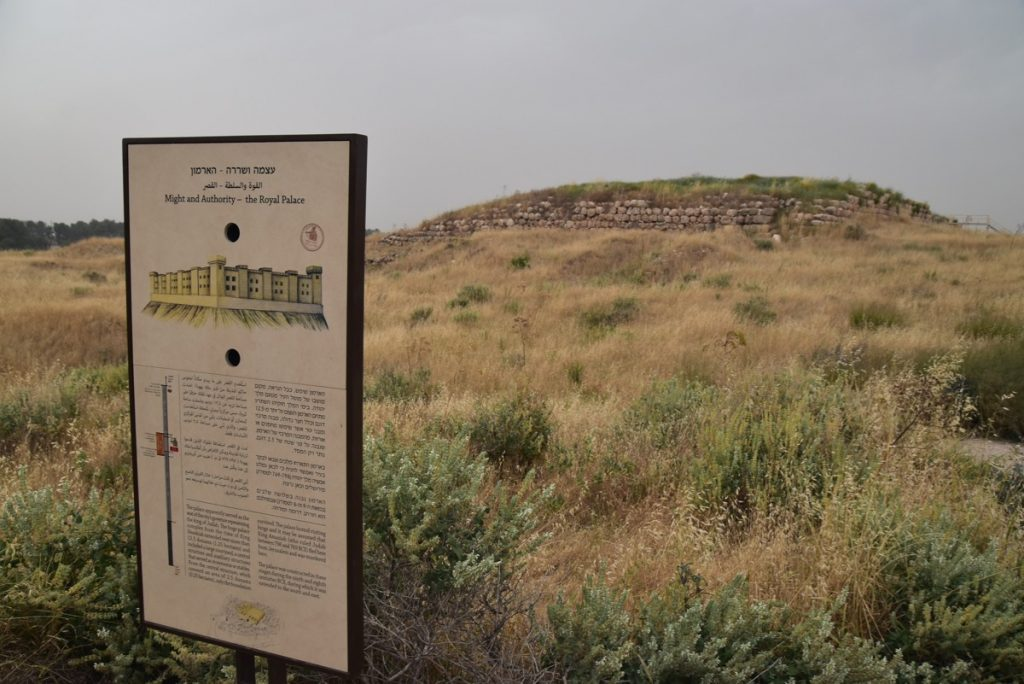 Lachish May 2019 Israel Tour with John DeLancey