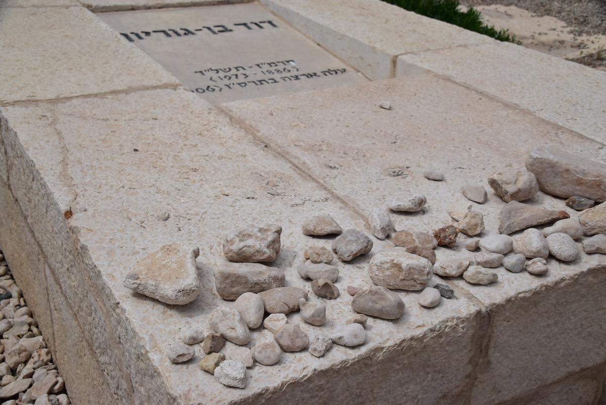 Ben Gurion gravesite Sde Boker