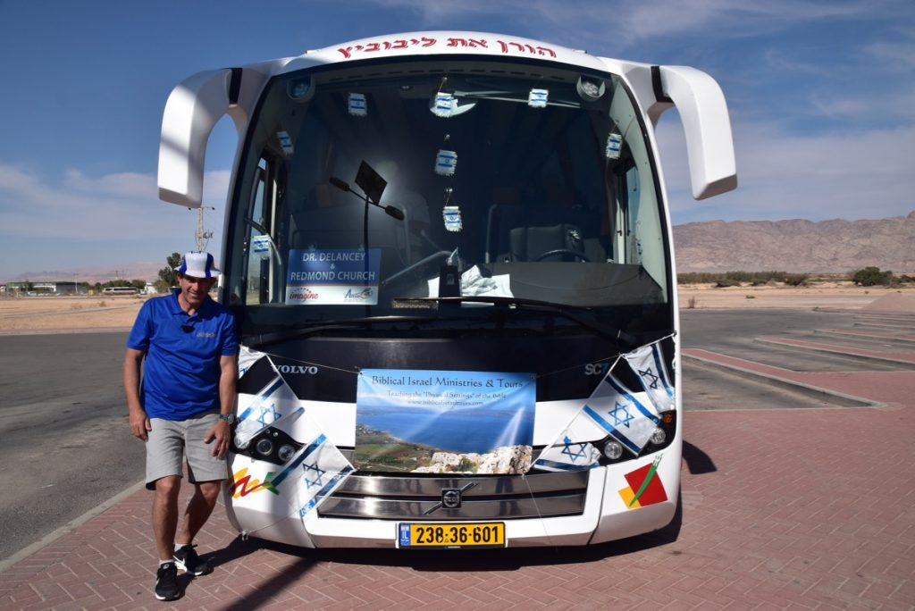 Independence Day May 2019 Israel Tour with John DeLancey