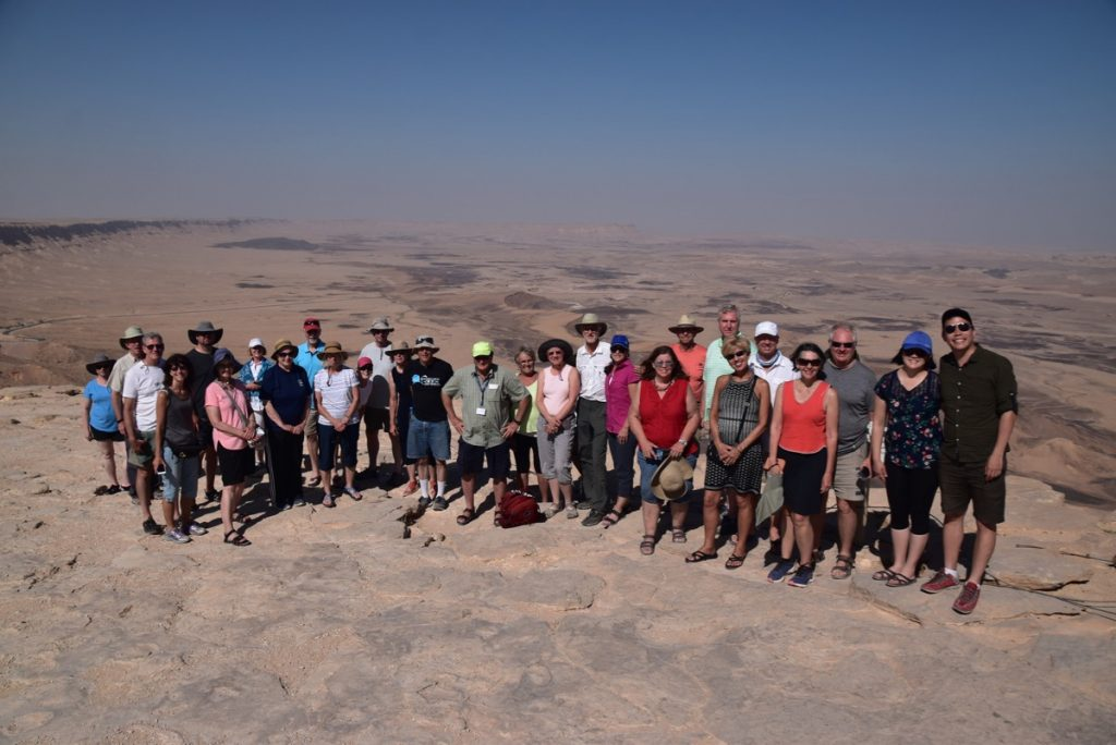 Machtesh Ramon June 2019 Israel Tour Group with John DeLancey