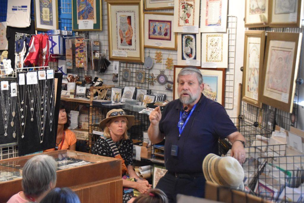 Shorashim Moshe June 2019 Israel Tour with John DeLancey