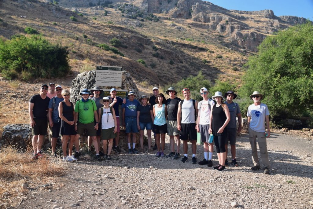 Arbel June 2019 Israel Tour Group with John DeLancey