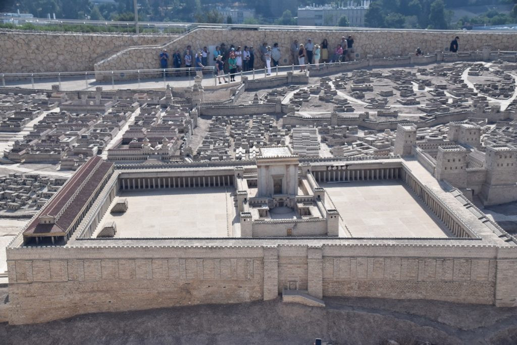 Israel Museum June 2019 Israel Tour with John DeLancey